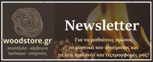 woodstore newsletter